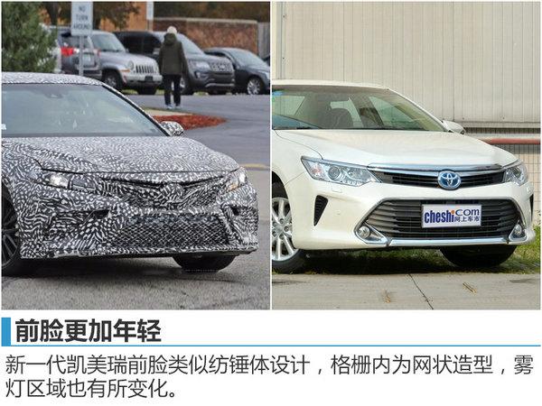 丰田新一代凯美瑞将发布 动力大幅提升-图4