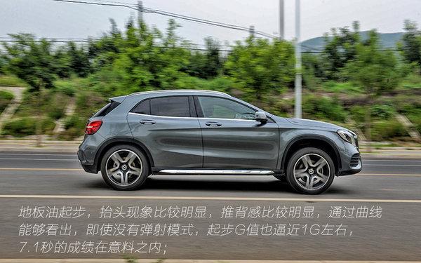 优雅的方式很简单 试驾北京奔驰GLA-260-图9