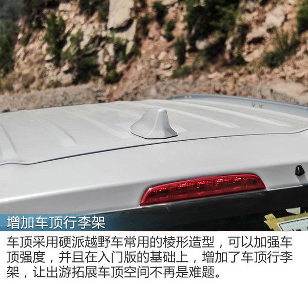 不忍错过的性价比 广汽三菱欧蓝德荣耀版试驾-图7
