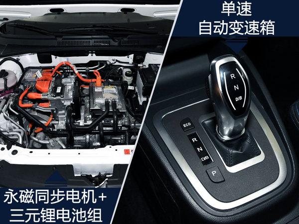 奔腾首款纯电动车价格曝光 10.98万起售-图4