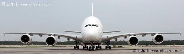 把运输机变成客机 中国家庭MPV这样起飞-图2
