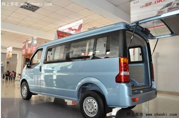 东风小康C37优惠0.1万元 店内现车充足-图3