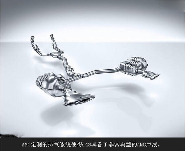 新款奔驰C43AMG 哑光灰特别版惊爆68.8万-图9