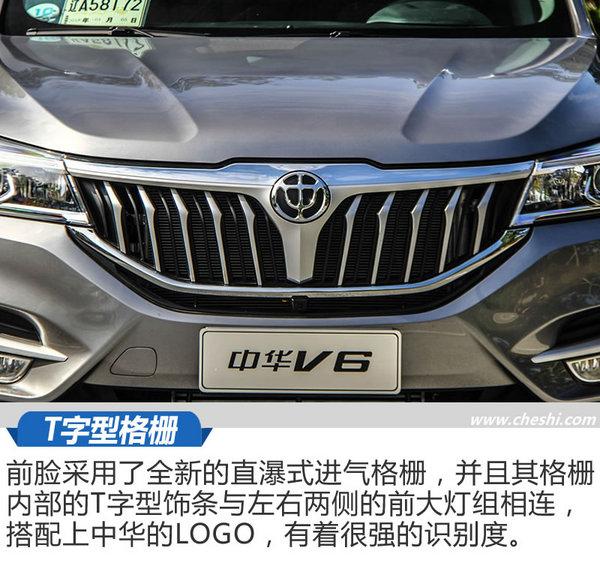 """""""宝马生产""""的SUV居然只卖十万 华晨中华V6试驾-图1"""