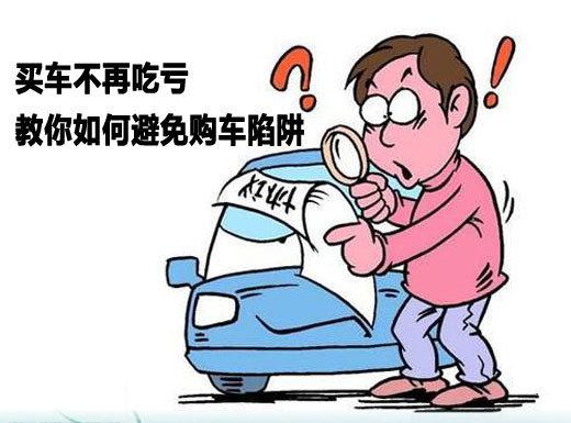17款玛莎拉蒂总裁价格 进口总裁天津降价-图1