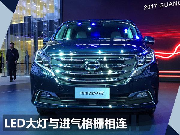 广汽传祺GM8广州车展发布 预售18-27万元-图3