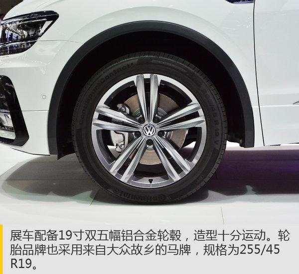 SUV神车再续辉煌 实拍大众全新Tiguan-图11