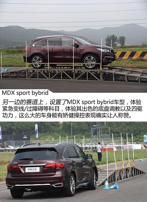 全新一代NSX万众瞩目 讴歌多车场地试驾体验-图1
