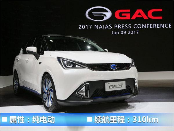 上海车展大批绿萝出行 哪些车型真够绿-图4