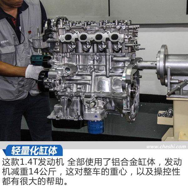 最亲民的顶尖发动机 北京现代领动1.4T技术解析-图5