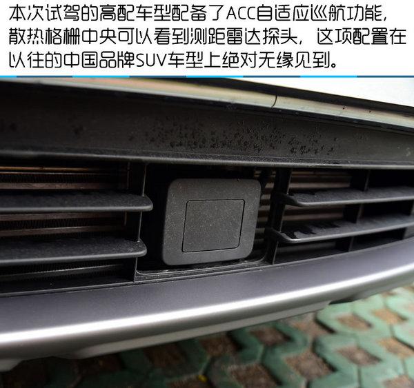新时代中国品牌SUV翘楚 吉利博越试驾-图5
