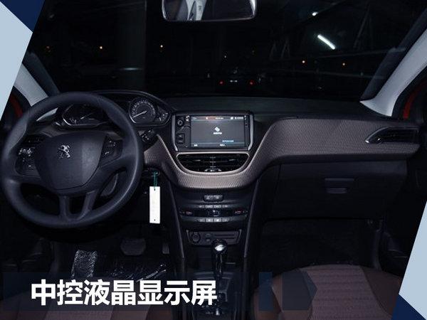 SUV占比过半! 2018年1月大众/本田等推15款新车-图10