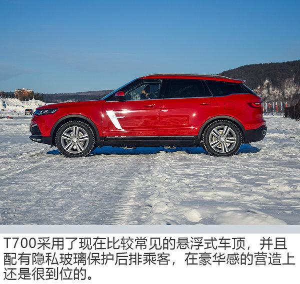 配置不比路虎揽胜差 冰雪试驾中型SUV众泰T700-图5