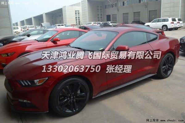 天津16款福特野马2.3T颜色足 车市最低价高清图片