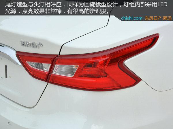 极具个性的中级家轿 东风日产西玛实拍-图8