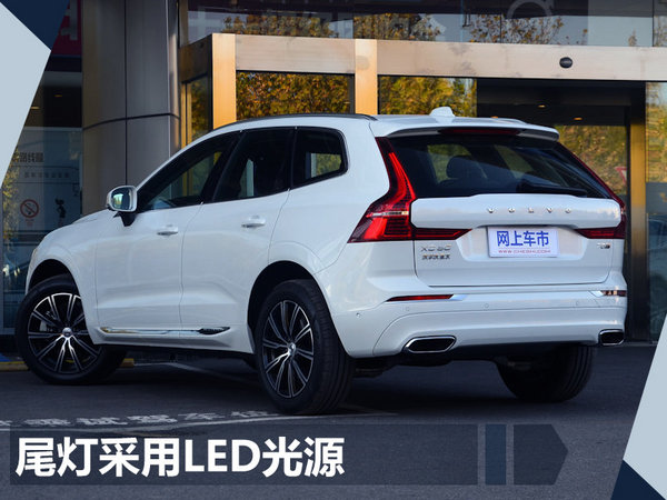 沃尔沃全新XC60将于12月20日上市 竞争奥迪Q5-图4