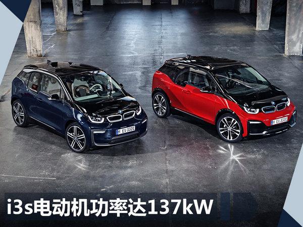 10款电动车将于法兰克福车展首发 SUV占五成-图5