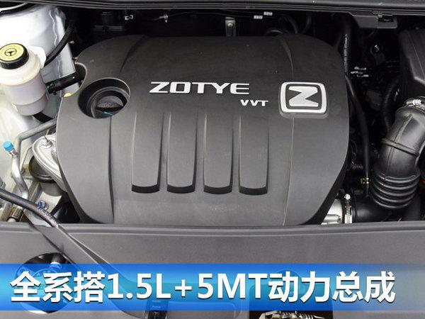 众泰Z360将于5月6日上市 预计6万起售-图5