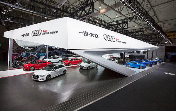 一汽-大众奥迪携多款重磅新车型亮相2017成都国际车展-图1