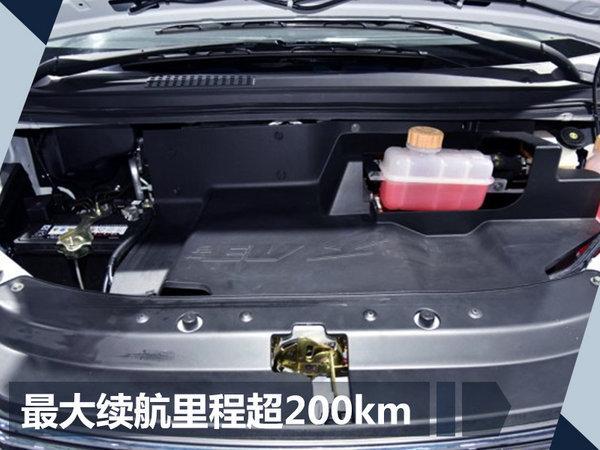 东风风行菱智M5EV正式上市 补贴后11.59万元-图5