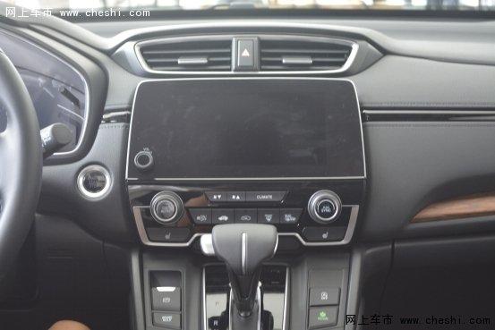 """""""心动力城市SUV""""的全新一代CR-V实拍-图12"""