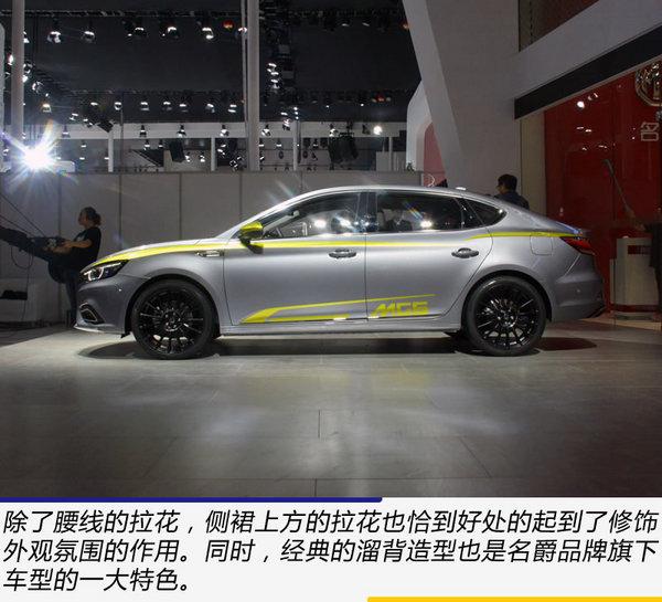 充满电跑街到家再充满 广州车展实拍名爵6混动-图7