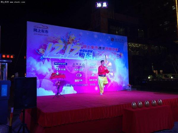 12.12中堂东港城购车嘉年华完美落幕!-图8