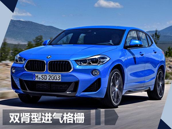 奔驰/宝马等豪华品牌 明年将国产6款小轿车/SUV-图1