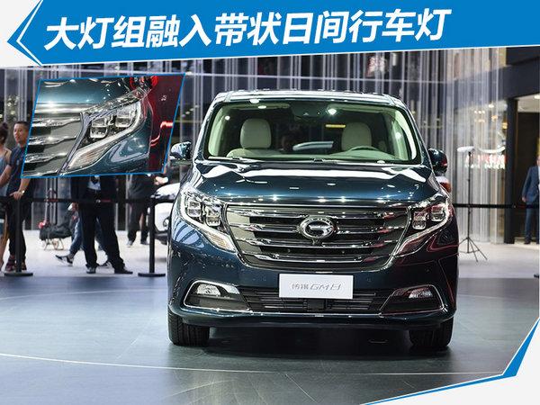 广汽传祺GM8全新MPV上市 售17.68-25.98万元-图7