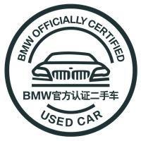 BMW OCU车主专访 游刃有余的品质生活派-图8