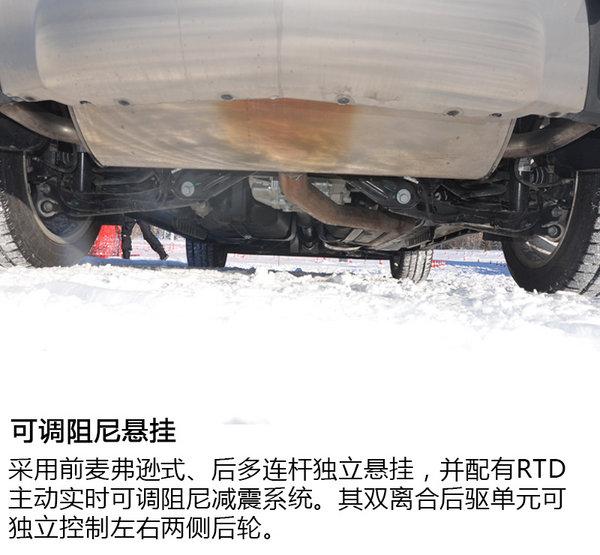 都市SUV雪地撒野 冰雪试驾凯迪拉克XT5-图4