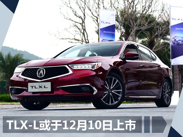 讴歌1-11月销量大涨126% 多款车型将在华国产-图5
