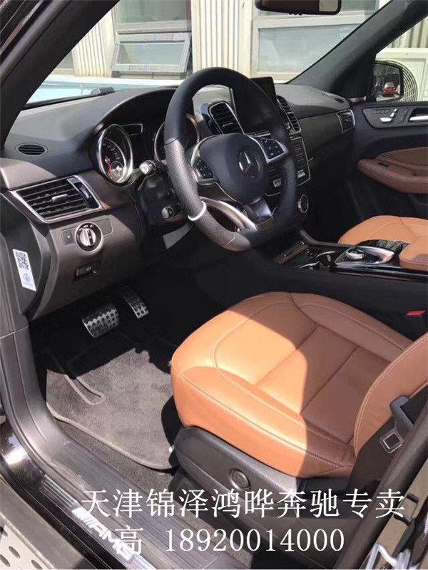 2017款奔驰GLE43AMG 行走川藏线性能彪悍-图9