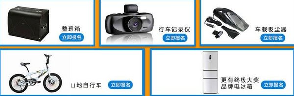 8月19-22日武汉车展 即将燃爆整个江城-图3