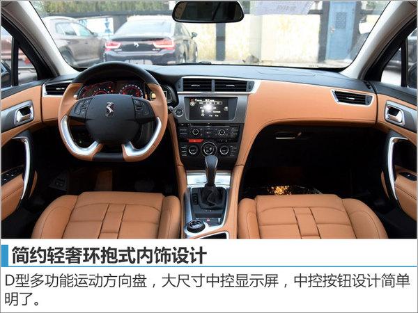 DS6将于广州车展上市 预计19万元起售-图1