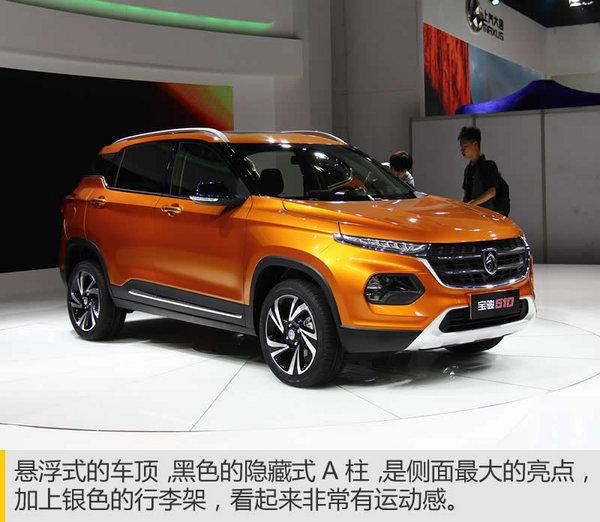 小SUV界的一把火 宝骏510广州车展实拍-图6