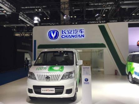罗志龙:长安新能源轻型车将推出3款新品-图2