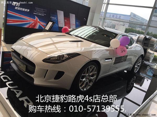 2016款捷豹F-TYPE 捷豹跑车破低行情巨惠-图1