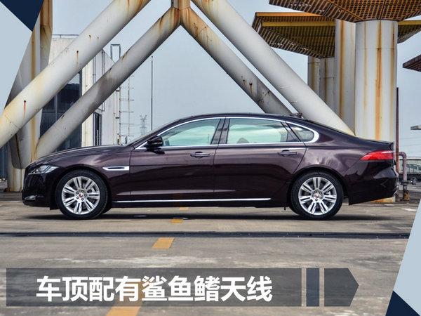捷豹新一代XFL正式上市 售价38.8-68.8万元-图3