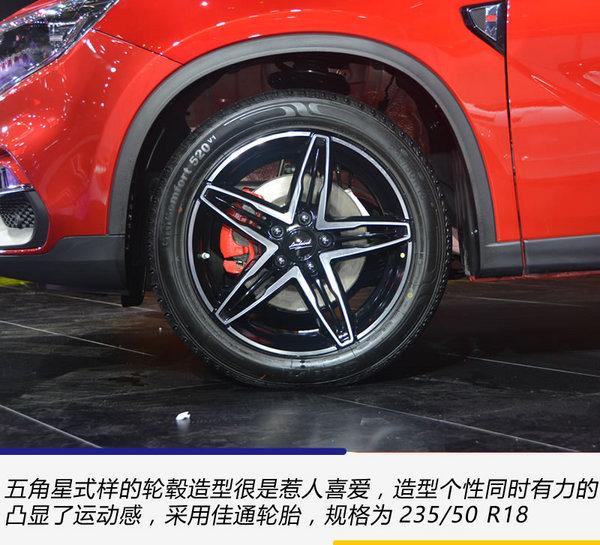 千姿百态总有你想要的 广州车展十大SUV盘点-图10