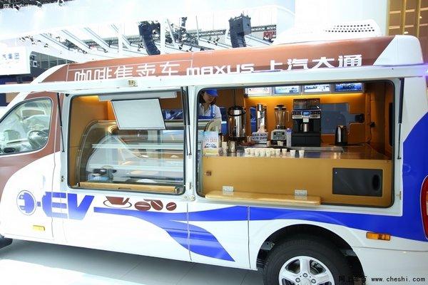 上汽大通旗下首款SUV D90概念车发布高清图片