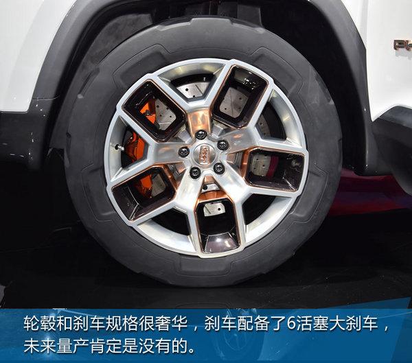 2017上海车展 Jeep云图概念车实拍解析-图6