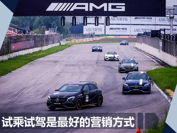 AMG未来方向明确 毛京波赞许入华十年获成功-图7