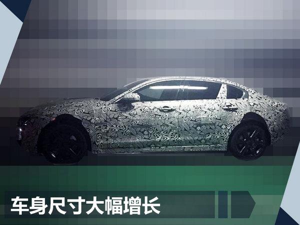 捷豹打造XE家族系列 将推加长/跑车版车型-图4