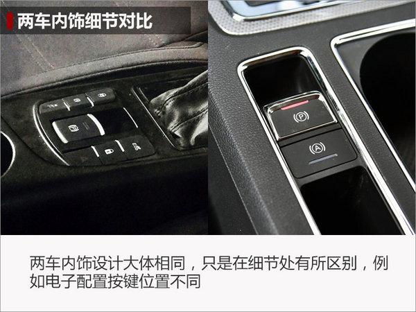 名爵将推全新紧凑轿车 与荣威i6同平台打造-图5