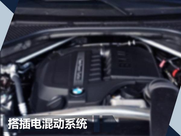 重磅!宝马推出6款全新SUV将在华接连上市-图11