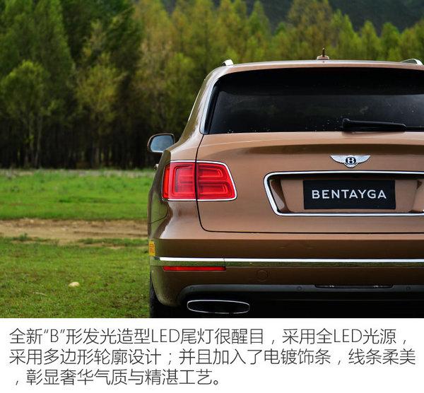 全能奢華SUV標桿 賓利添越Bentayga試駕-圖11