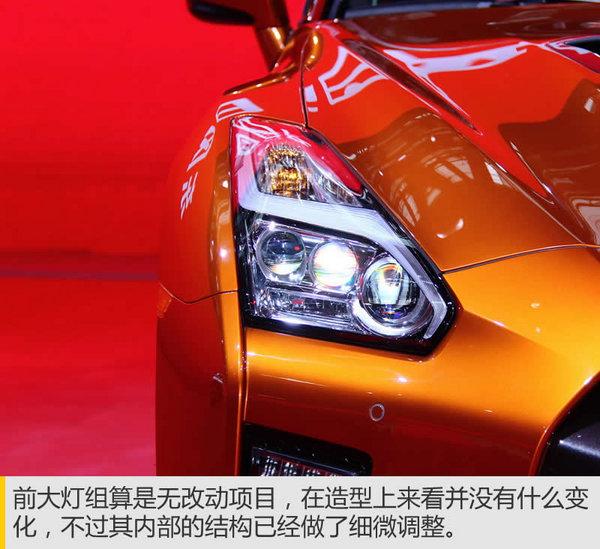 赶在换代前的再进化!车展实拍新GT-R-图5