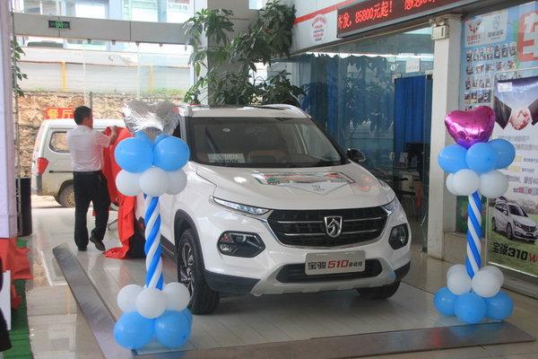 宝骏510自动挡昆明通合上市 6.88万起售-图2