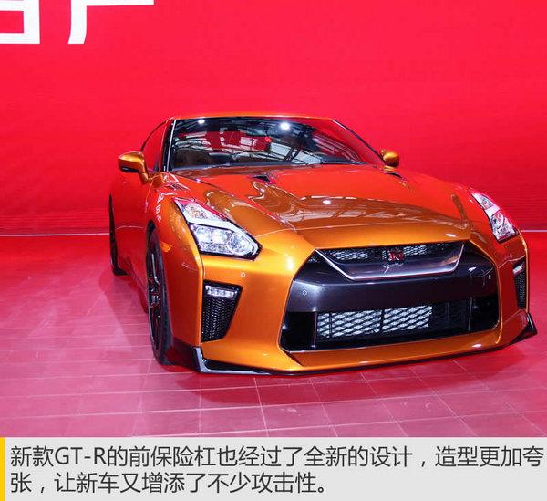 赶在换代前的再进化!车展实拍新GT-R-图7